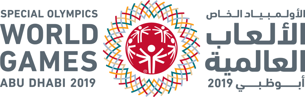 logo-bilingual-horizontal-1